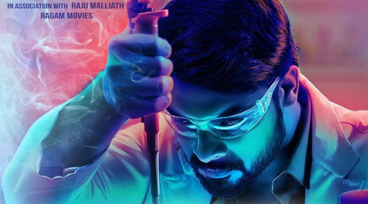 What are all the good suspense or thriller movies in telugu: Forensic
